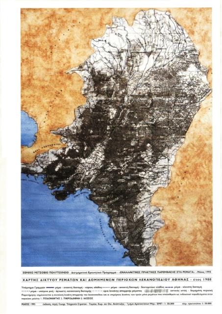χάρτης 2