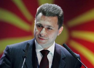 ΠΓΔΜ, απαγόρευση, εξόδου, Γκρουέφσκι,