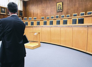 Απέχουν την Δευτέρα οι δικηγόροι λόγω πολυνομοσχεδίου