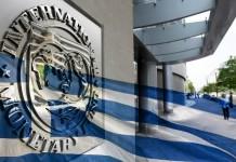 Η Ελλάδα, η Ευρωπαίοι και το ΔΝΤ: 8 κρίσιμες απαντήσεις για την επόμενη μέρα