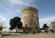 Θεσσαλονίκη: Αντισυγκέντρωση αντιεξουσιαστών