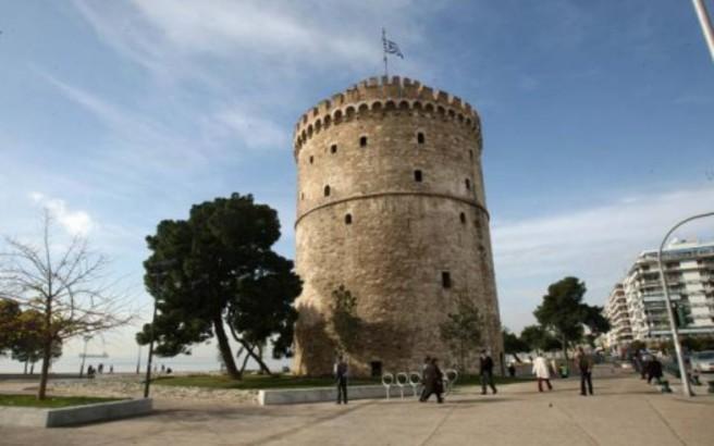 Θεσσαλονίκη, πάρκο, τσέπης,