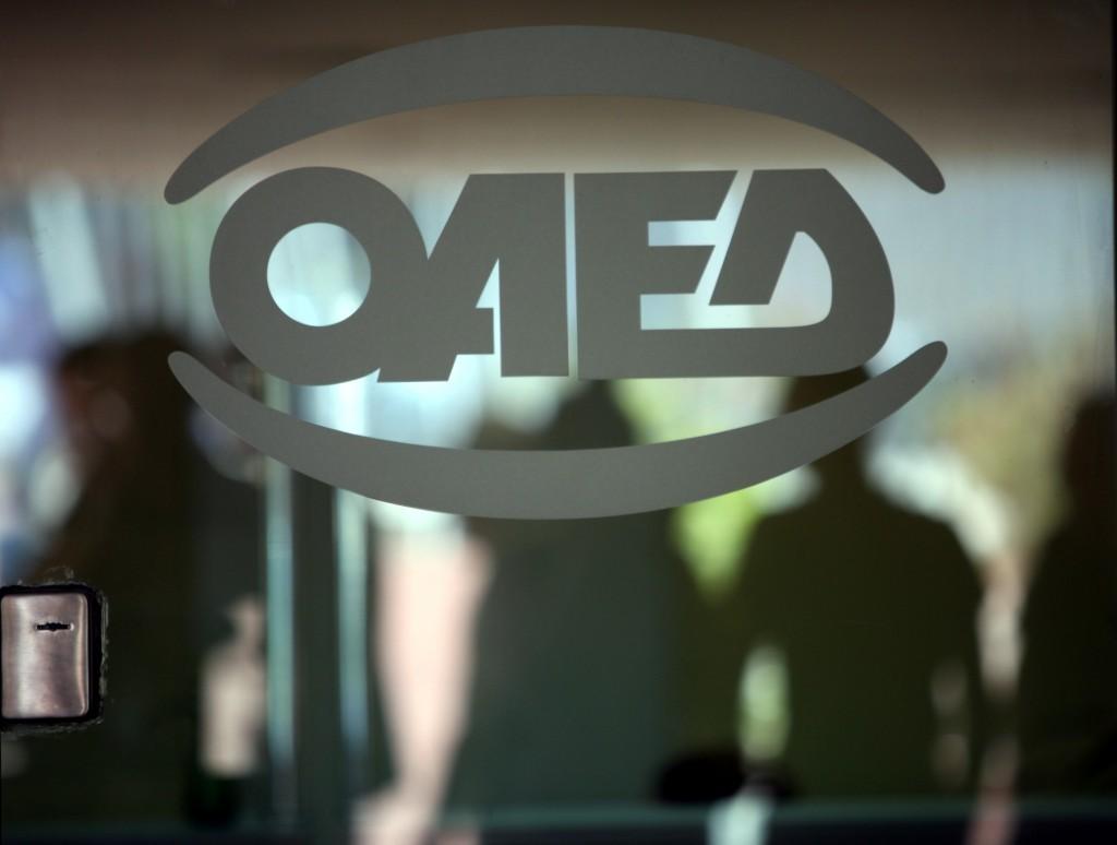 Πέντε προγράμματα του ΟΑΕΔ για 42.500 θέσεις