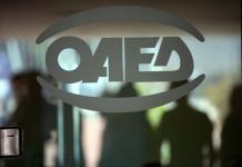 ΟΑΕΔ: 7.685 θέσεις κοινωφελούς εργασίας σε 34 Δήμους