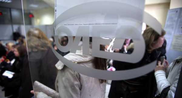 ΟΑΕΔ, πρόγραμμα κοινωφελούς εργασίας, προσλήψεις, δήμους,