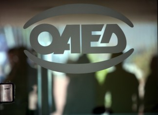 ΟΑΕΔ, πέντε, νέα προγράμματα,