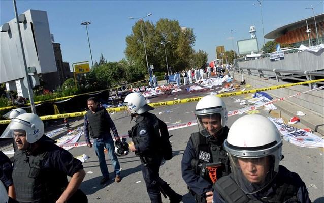 Τουρκία, συναγερμός, εντοπισμό, βομβιστών αυτοκτονίας,