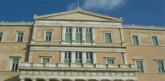Γραφείο Προϋπολογισμού Βουλής, τέταρτο μνημόνιο,