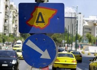 Δακτύλιος: Δεν θα ισχύσει στο κέντρο της Αθήνας τη Δευτέρα