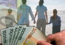 Πότε πληρώνεται το Κοινωνικό Εισόδημα Αλληλεγγύης του Οκτωβρίου