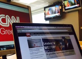 CNN: Σε κρίσιμη κατάσταση γυναίκα που πυροβολήθηκε στο στήθος στο Καπιτώλιο