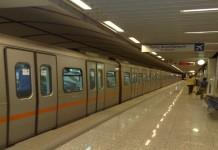 νεκρός, άνδρας, μετρό, σταθμός, Πανεπιστήμιο,