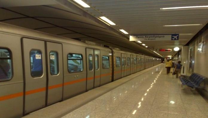μετρό, σταθμός, Σύνταγμα,
