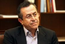 Νικολόπουλος, μηνύει, Στουρνάρα,