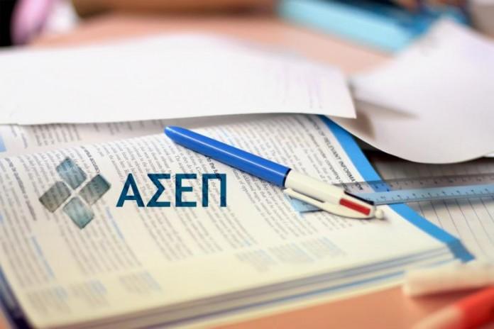 Τι προβλέπει το νομοσχέδιο του υπουργείου Εσωτερικών για ΑΣΕΠ και προσλήψεις