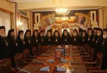 Ιερώνυμος: Παρατείνεται για μία διετία το ισχύον μισθολογικό καθεστώς μισθοδοσίας των Κληρικών