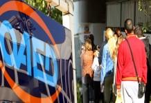 ΟΑΕΔ: Τα νέα προγράμματα - Έρχονται ειδικές δράσεις για την πανδημία