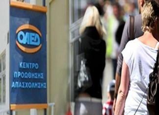 ΟΑΕΔ: «Τριπλό» επίδομα σε όσους δεν παίρνουν επίδομα ανεργίας