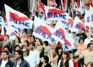 πορεία ΠΑΜΕ, ενώθηκε, με αγρότες, Σύνταγμα,