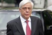 Παυλόπουλος: «Ας μη δοκιμάσει η Τουρκία τις αντοχές της Ευρώπης»