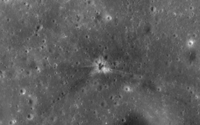 Τεράστια μεταλλική μάζα βρέθηκε στην αόρατη πλευρά της Σελήνης