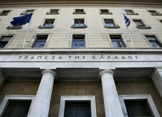Η Τράπεζα της Ελλάδος προβλέπει ύφεση 5,8%