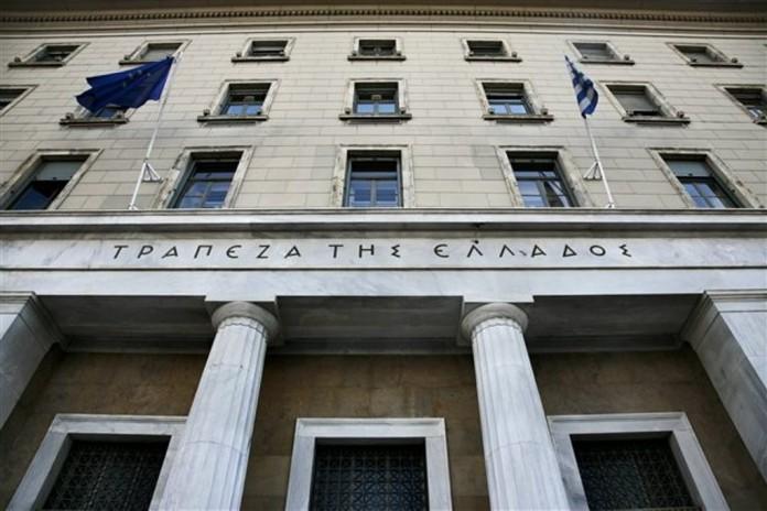 Τράπεζα της Ελλάδας, μείωση, εξυπηρετούμενα δάνεια,