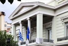 ΥΠΕΞ: Εποικοδομητικός ο 3ος γύρος συνομιλιών Ελλάδας- Αλβανίας