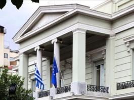 ΥΠΕΞ: O Χαν να υπονομεύει τις διαπραγματεύσεις