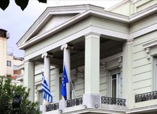 ΥΠΕΞ: Η υπογραφή μνημονίου Τουρκίας-Λιβύης παραβιάζει το Διεθνές Δίκαιο