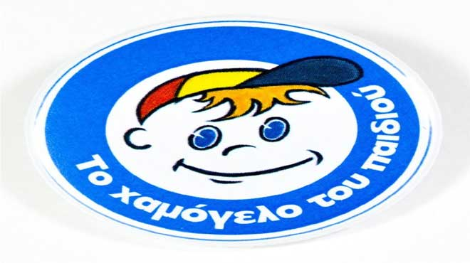 Χαμόγελο του Παιδιού, μπαζάρ, Ελλάδα,
