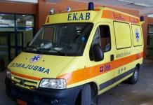 Ηράκλειο: 5χρονο παιδί έπεσε από μπαλκόνι