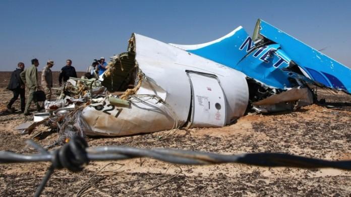 Boeing, Malaysia Airlines, βρέθηκαν συντρίμμια,