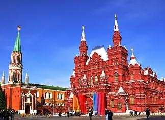 Μόσχα, 15χρονος, αεροβόλο, τραυματίες,