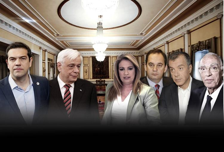 σύσκεψη, πολιτικών, αρχηγών,