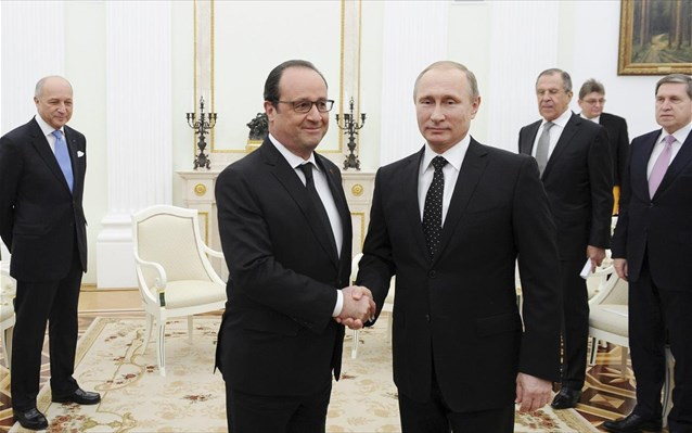 Πούτιν, Ολάντ, Τσίπρας,