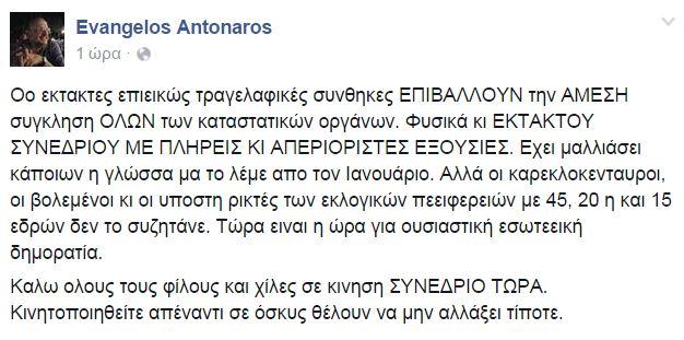 ΤΟΥΙΤ ΑΝΤΩΝΑΡΟΥ
