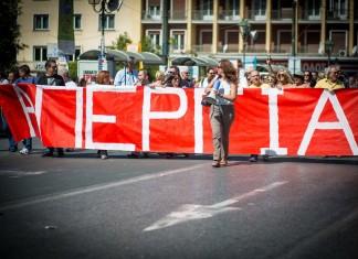 Τίτλος Γενική απεργία σε δημόσιο και ιδιωτικό τομέα