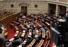 «Βαριές» κουβέντες στο εντευκτήριο της Βουλής μεταξύ Βαγενά- Γάκη και στελεχών της ΝΔ!