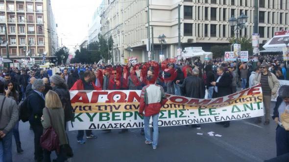 24ωρη απεργία στο Δημόσιο την Πέμπτη