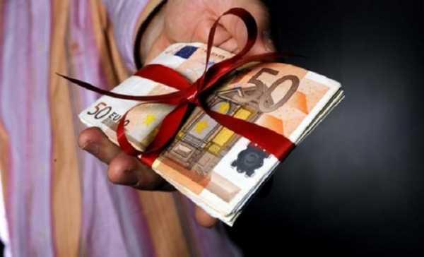 Δώρο Χριστουγέννων: Πόσο δικαιούστε - Υπολογίστε ΕΔΩ online το ποσό που θα λάβετε