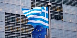Κομισιόν: Αποφάσισε την εξάμηνη παράταση του πλαισίου ενισχυμένης εποπτείας στην Ελλάδα