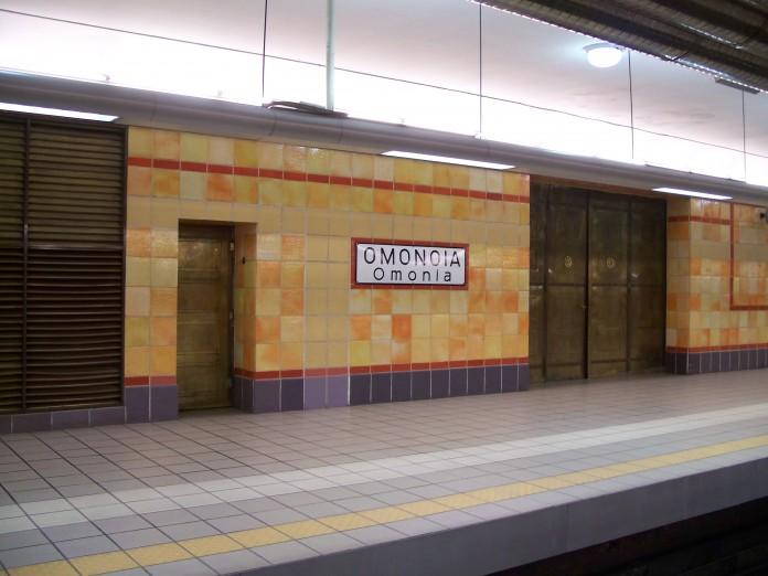 Μετρό: Άνδρας έχασε τη ζωή του στις γραμμές στο σταθμό της Ομόνοιας