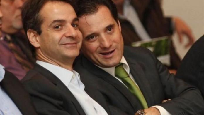 Ο Μητσοτάκης έδωσε κατευθύνσεις για περαιτέρω ανάπτυξη των επενδύσεων