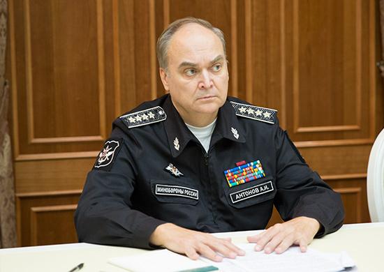 Ρωσία2