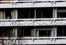 """Η απάντηση του υπουργείου Οικονομικών στο πρόγραμμα του ΣΥΡΙΖΑ """"Μένουμε Όρθιοι ΙΙ"""""""