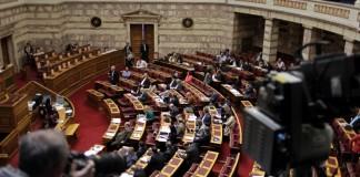 Βουλή, τροπολογία, ΑΣΕΠ, 1998,