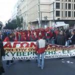 συλλαλητήριο, ΑΔΕΔΥ, Πλατεία Συντάγματος,