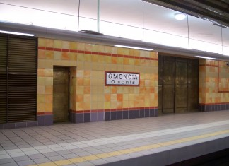 24ωρες, επαναλαμβανόμενες, μετρό, ηλεκτρικό, τραμ,