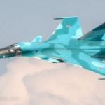 Ρωσικό αερωθούμενο